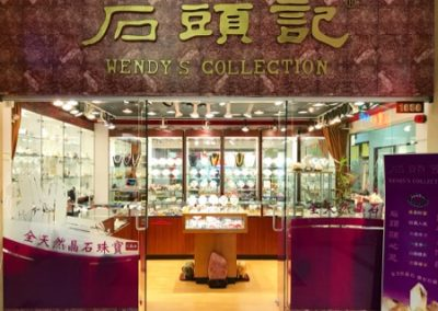 WendysCollections Unit1650