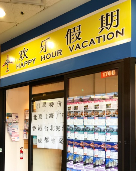 HappyHourVacation Unit1705