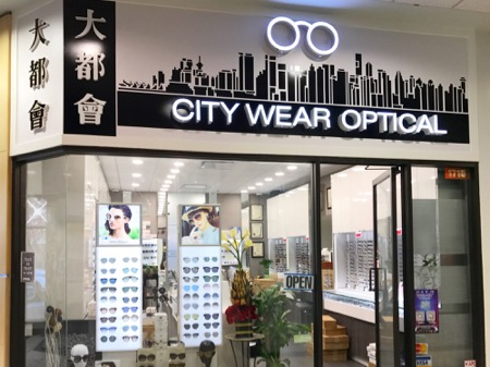 CityWearOptical Unit1715