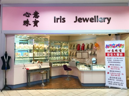 IrisJewellery Unit1790