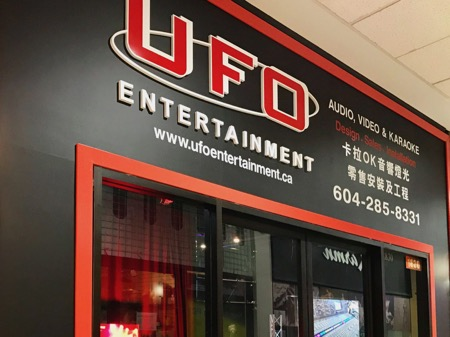 UFOEntertainment Unit1830