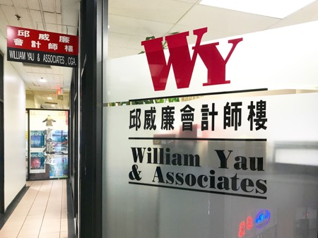 WilliamYauCGAInc Unit2040/45