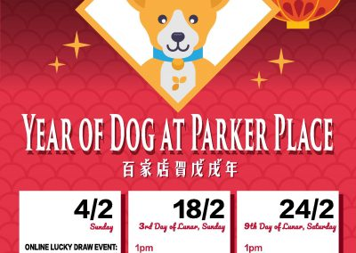 Year of Dog at Parker Place 百家店賀戊戌年